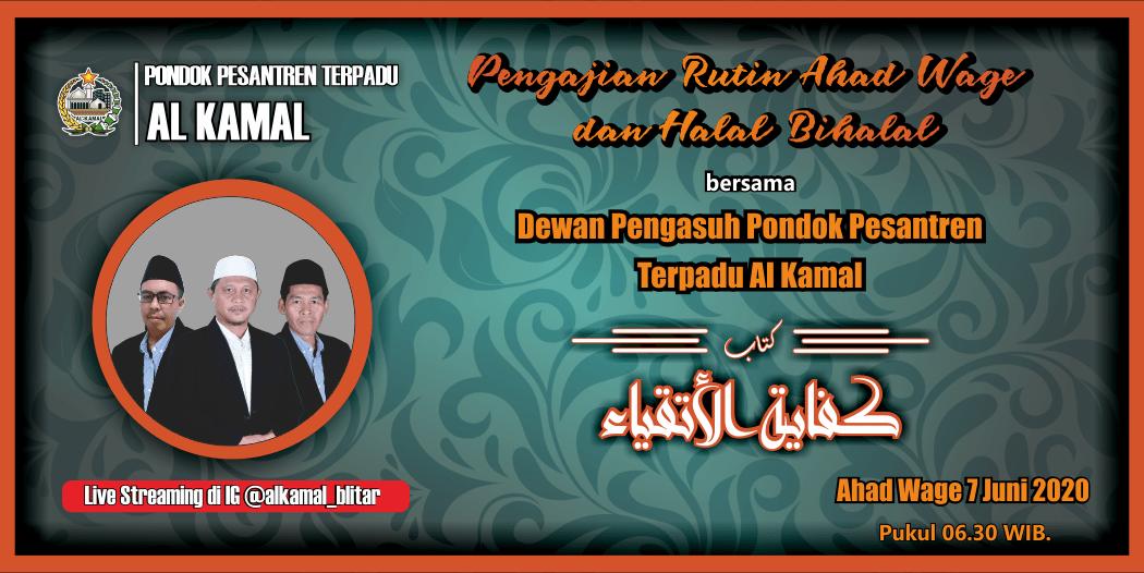 Pengajian Rutin Ahad Wage dan Halal Bi Halal 1441 H Digelar Online