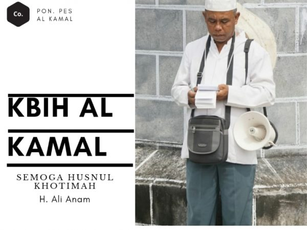 Berita Duka: H. Ali Anam Berpulang