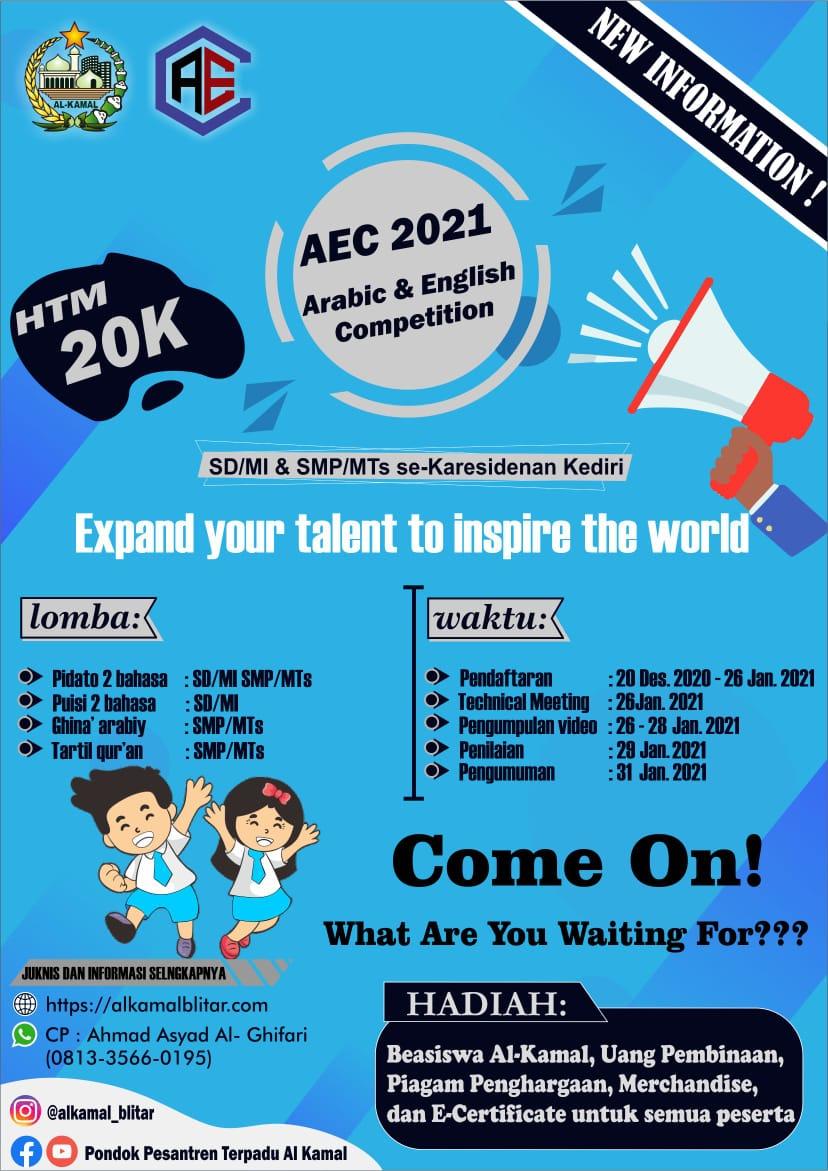 Informasi Pendaftaran AEC 2021