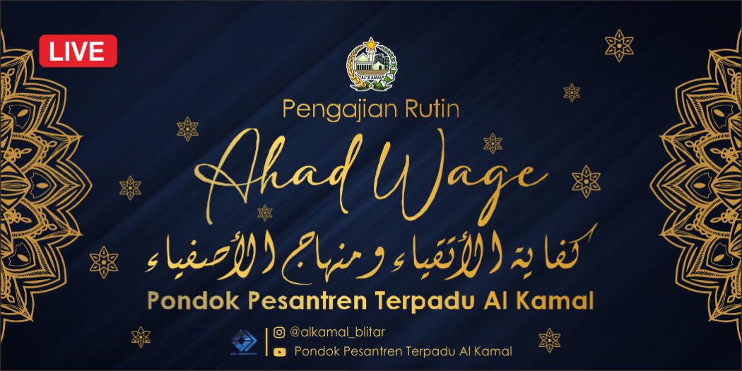 Ahad wage